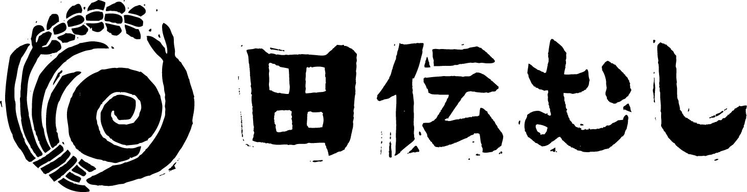 株式会社田伝むし