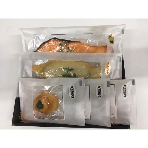 伊達の燻製 仙萩ミニセットの箱の中身