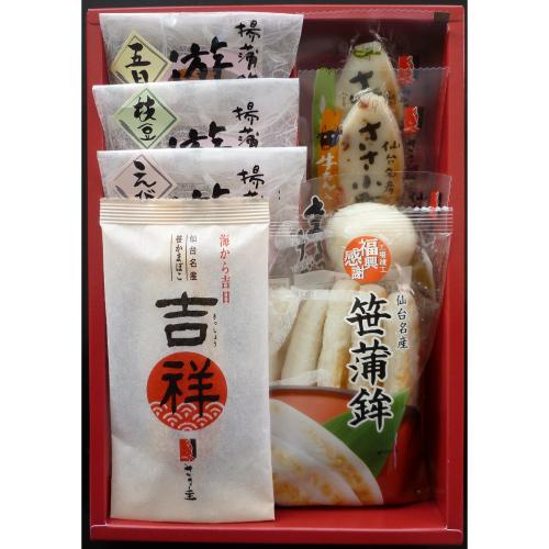 笹かまぼこセットの商品画像