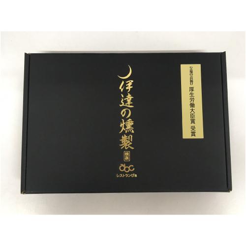 伊達の燻製 仙萩ミニセットの箱
